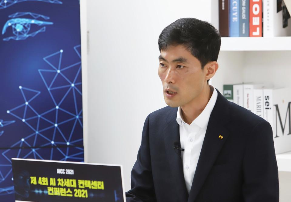서호영 상무 발표 모습
