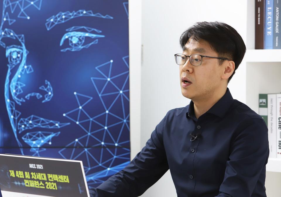 박철우 이사의 발표 모습
