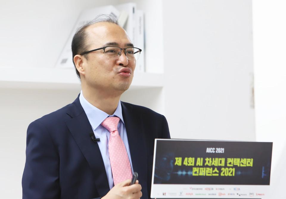 ECS텔레콤 류기동 박사 발표 모습